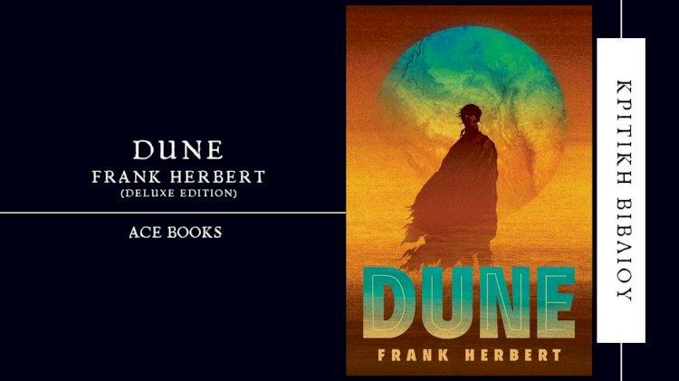 """""""Dune"""", Frank Herbert"""