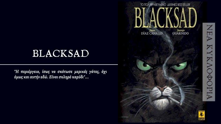 """""""Blacksad"""", Juan Diaz Canales & Juanjo Guarnido"""