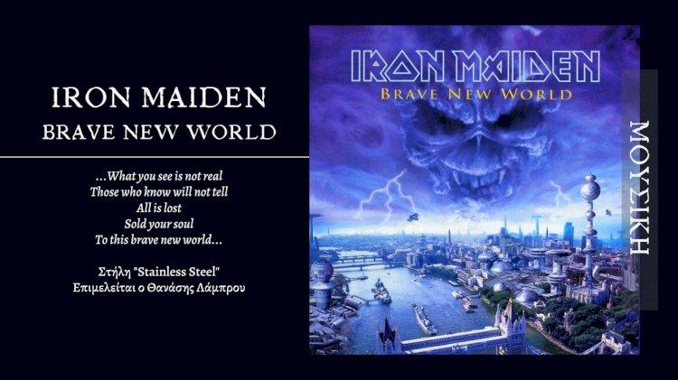 Stainless Steel: Iron Maiden - Brave New World