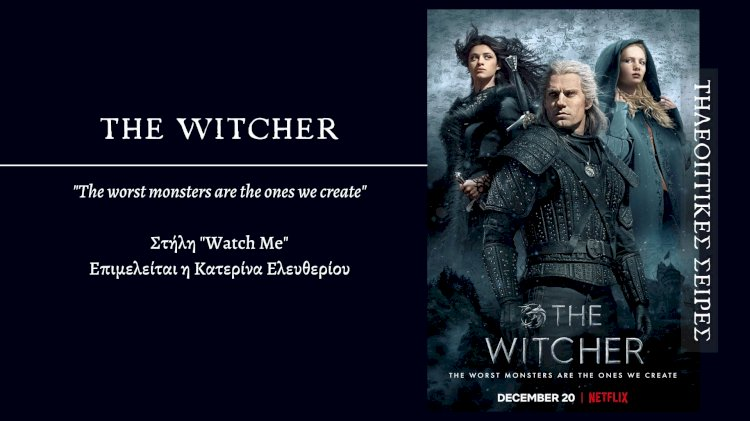 Watch Me: The Witcher