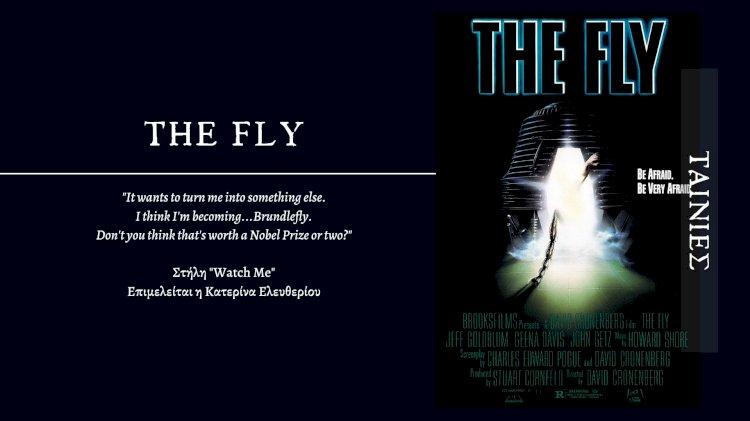 Watch Me: The Fly