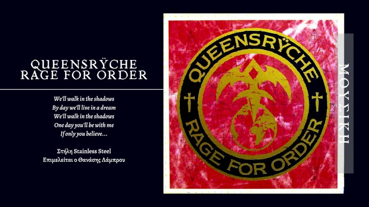Stainless Steel: Queensryche - Rage For Order