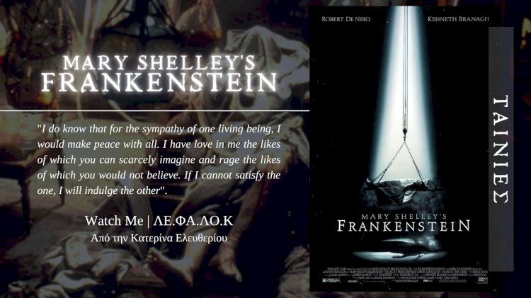 Watch Me | Mary Shelley's Frankenstein