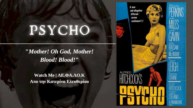 "Watch Me | ""Psycho"""