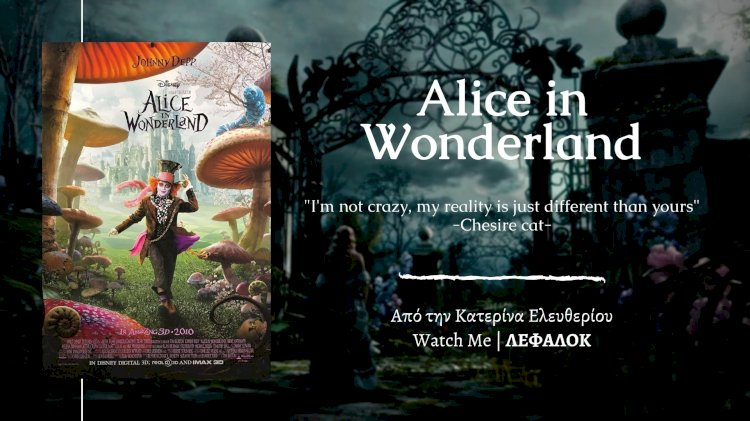 "Watch Me   ""Alice in Wonderland"""