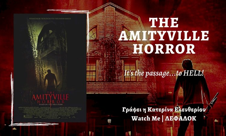 Watch Me | The Amityville Horror