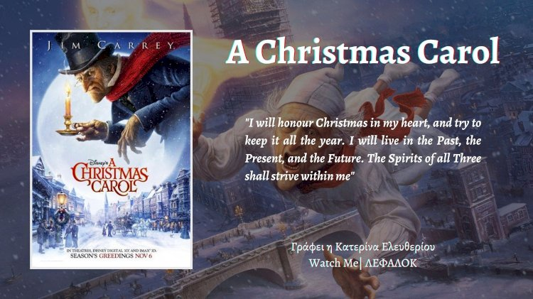 Watch Me | A Christmas Carol