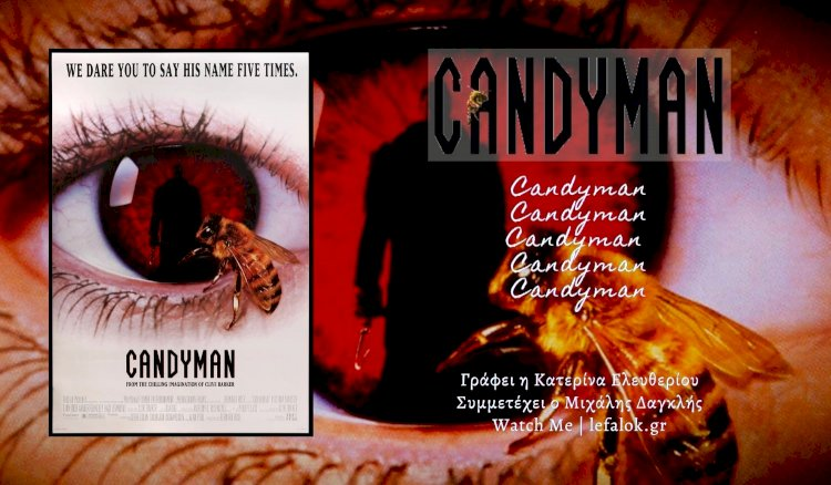 Watch Me | Candyman