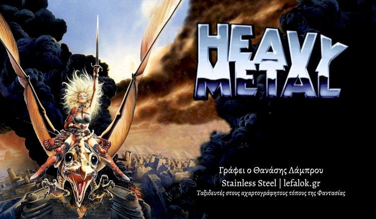 Stainless Steel | HEAVY METAL