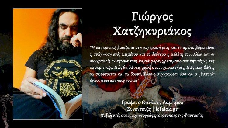 Συνέντευξη   Από τον Πειραιά μέχρι την Άνυα παρέα με τον Γιώργο Χατζηκυριάκο!