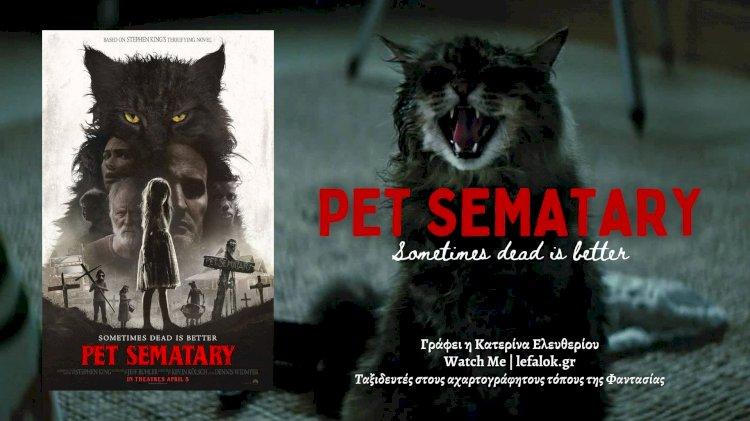 Watch Me   Pet Sematary