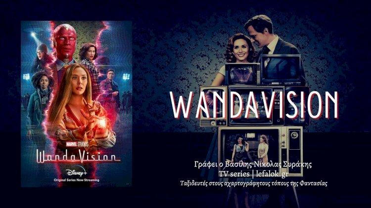 TV  Series | WandaVision
