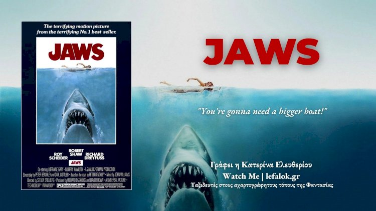 Watch Me   Jaws